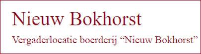 VV  Hooglanderveen | Nieuw Bokhorst
